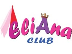 Story Kids Club Timisoara by Eliana after school
